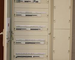 ACTI RESEAUX - Savigny-sur-Orge - Électricité